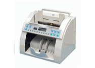 Coin Mate BC-2000UV/MG Currency Counter