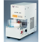 "Akiles Diamond 5 Corner Rounding Machine with1/4"" Radius Kni..."